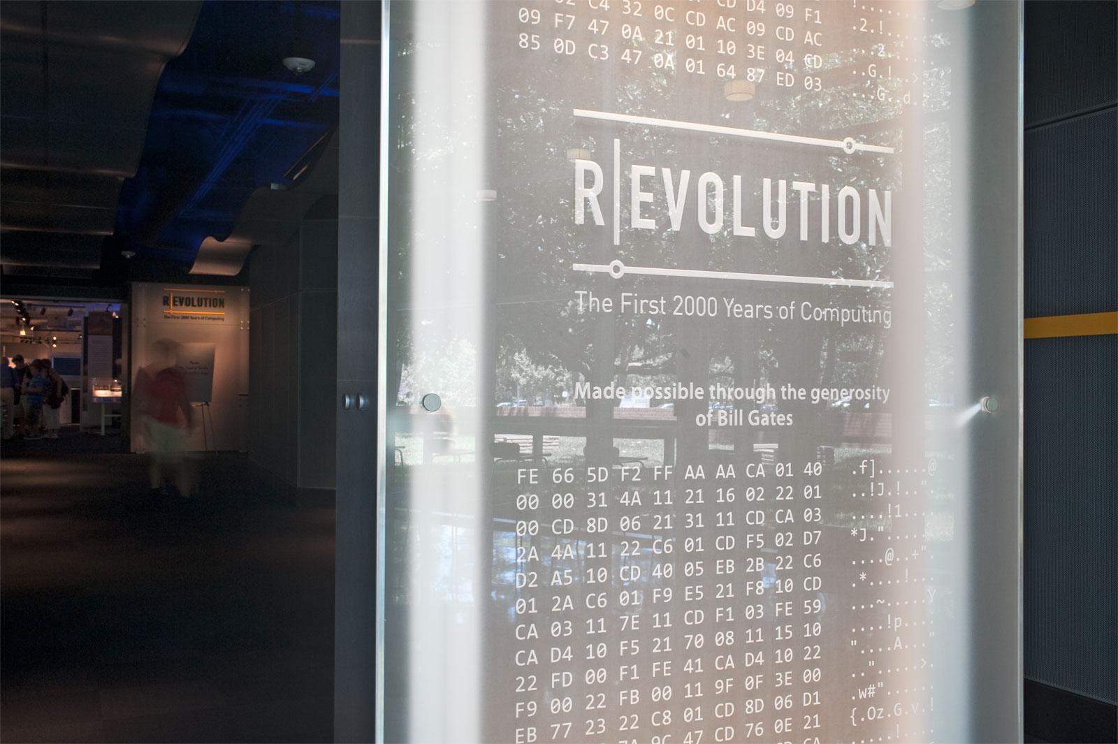 20110721-computer_hist_museum-6